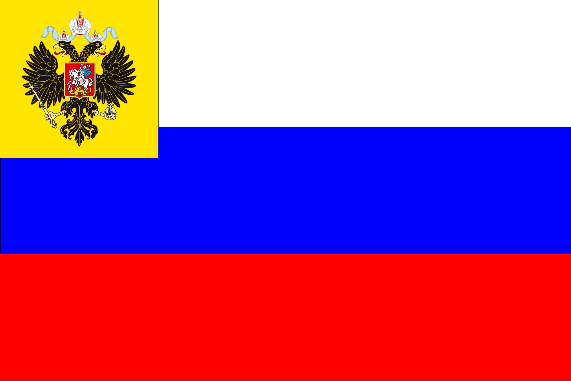 Imagen - Bandera Imperio Ruso (1914-17).png | Historia Alternativa ...
