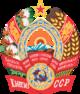 Wappen KiSSR