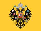 Михаил II (Царствуй на славу)