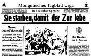 MongolischesTagblatt1942