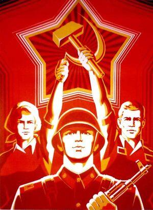 Американский Социалистический плакат