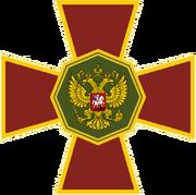 Герб Службы Безопасности России (МРГ)