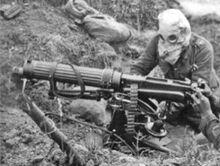 Немецкая оборона