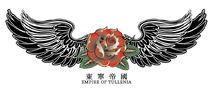 東寧帝國國徽