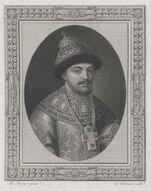 Tsar Fydor III -cropped