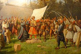 Болгарские повстанцы