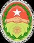 Escudo de la Provincia de Entre Ríos