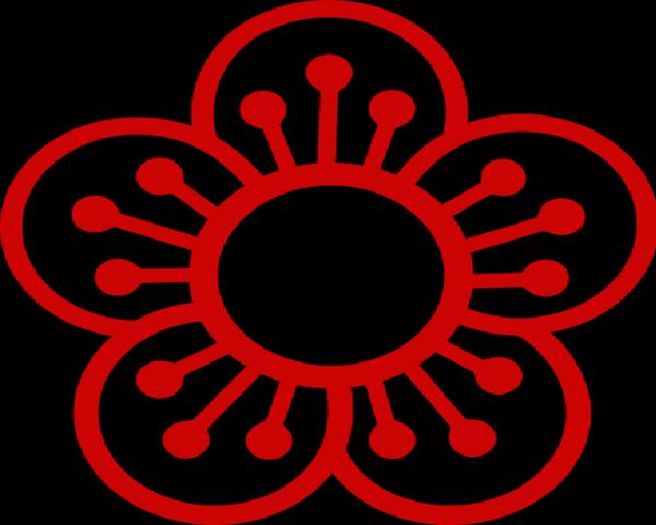 File:Joseon Seal1.PNG