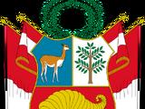 Республика Перу (Pax Napoleonica)