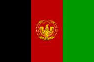 Флаг Афганистана (МРГ)