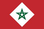Flag of Morocco (ADU)
