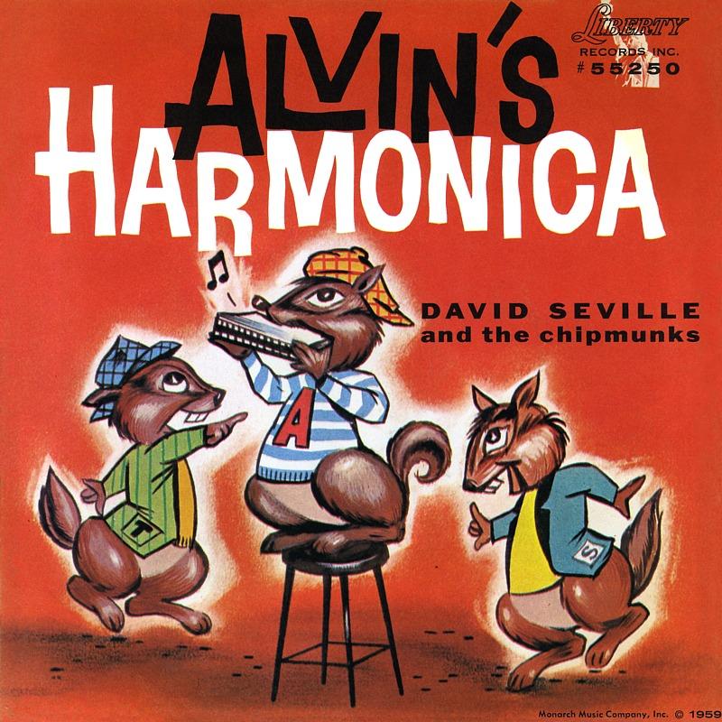 Alvin S Harmonica Alvin And The Chipmunks Wiki Fandom
