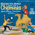 ChipmunksAroundTheWorld.jpg