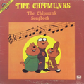 The Chipmunk Songbook 1986.png