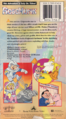 A&TC Robomunk VHS Back Cover.png
