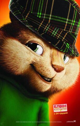 File:Alvin and the chipmunks 2 poster 06.jpg