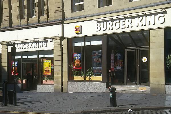 File:04 13 9---Burger-King web.jpg