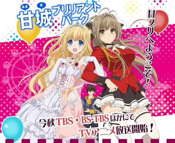 File:Amagi Brilliant Park Anime Visual 2.jpg