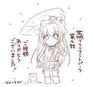 Nakajima twitter ep04