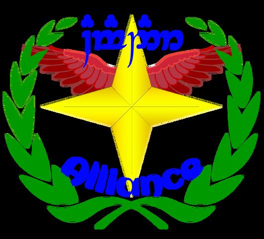 File:Alliance of Amadar.png