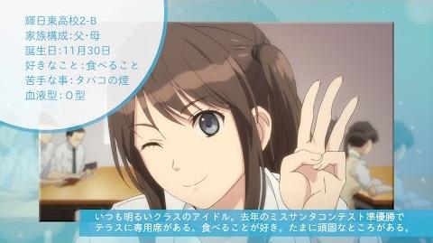 TVアニメ「セイレン」常木耀編PV