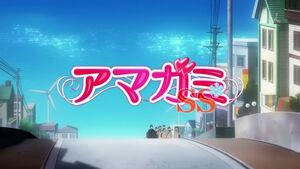 Amagami SS LOGO