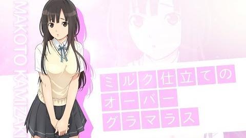 TVアニメ「セイレン」 キャラPV 上崎真詩