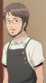 Yuki Shoubu