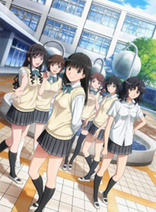 Amagami+cover2019