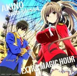 File:Extra Magic Hours.jpg