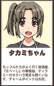 File:Aisu.jpg