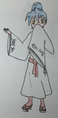 File:Takako magic.jpg