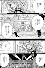 Amanchu (manga) - Chapter 35 - 01