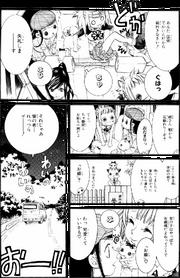 Amanchu (manga) - Chapter 17 - 01