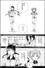 Amanchu (manga) - Chapter 10 - 01