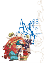 Amanchu (manga) - Volume 8 (Back Cover)