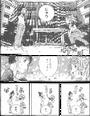 Amanchu (manga) - Chapter 19 - 04