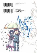 Amanchu (manga) - Volume 9 (Back Cover)
