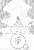 Amanchu (manga) - Chapter 21 - 02