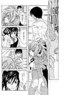 Amanchu (manga) - Chapter 35 - 03