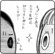 Amanchu (manga) - Chapter 9 minicomic 2