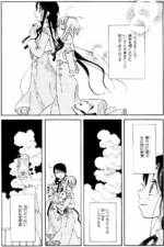 Amanchu (manga) - Chapter 12 - 01
