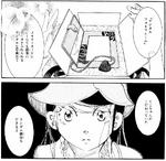 Amanchu (manga) - Chapter 12 - 05