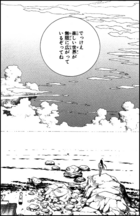 Amanchu (manga) - Chapter 01 - 03