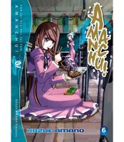 Amanchu (manga) Italian Volume 6 (Front Cover)