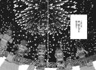 Amanchu (manga) - Chapter 30 - 05