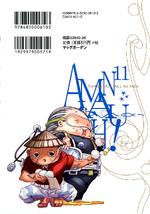 Amanchu (manga) - Volume 11 (Back Cover)