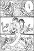 Amanchu (manga) - Chapter 23 - 02