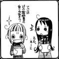 Amanchu (manga) - Chapter 3 minicomic 2