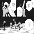Amanchu (manga) - Chapter 28 - 03